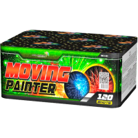 Салют Moving painter MC141